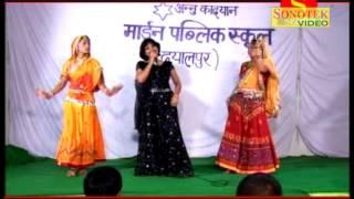 Aankha Me Ghala Kajal Oye Babli Annu Kadyan Haryanvi Hot Song Sonotek Maina Cassettes Hansraj