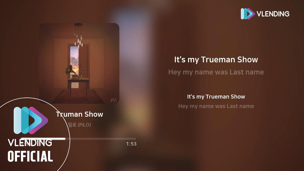 [MP3] 필로 (PiLO) - Truman Show