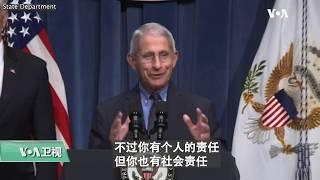 白宫要义(黄耀毅):CDC估计美国实际新冠病例为确诊十倍