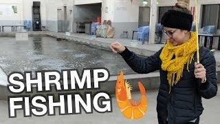 Exploring Taiwan Part 6: SHRIMP FISHING + GUARDS + BIKING