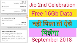 Free 16Gb Data Jio 2nd Celebration Pack | September 2018 | कैसे मिलेगा