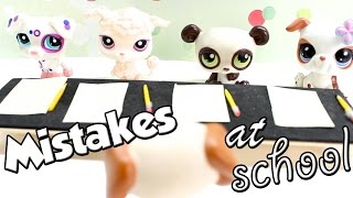 lps 10 mistakes students make at school