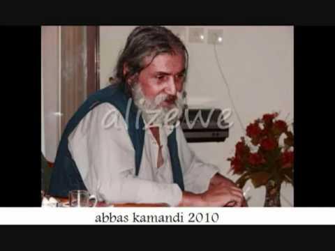Abbas Kamandi 07 2010 Jaori Habib   YouTube