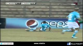 Al Faisaly vs. Al Wehdat [Feb 9 2014]