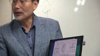 신통 기문둔갑 프로그램 사용 설명 1