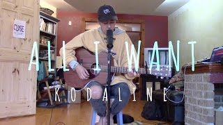 All I Want - Kodaline (Acoustic Cover)