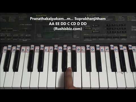 Harivarasanam (Ayyappa) song - Piano Tutorials | 7013658813 - PDF NOTES/BOOK - WHATS APP US