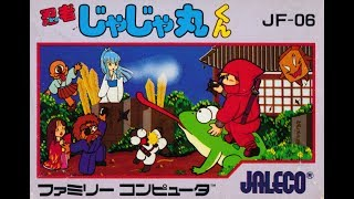 Ninja Jajamaru-Kun (Famicom) REVIEW - FamiThon #65