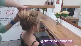 УРОК 1.Как сделать высокий пучок из прямых волос быстро.Екатерина Колбасова