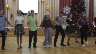 Кавказская пленница/ школа 820/1285