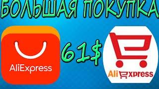 БЫСТРОРЕЗ для резки стекла на AliExpress за 61$. Обзор 2015 (HD)