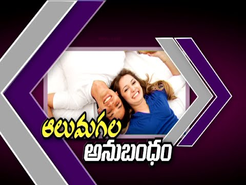 relationship between wife and husband in telugu
