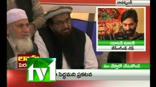 TV1_1-30PM NEWS_130213_PART2