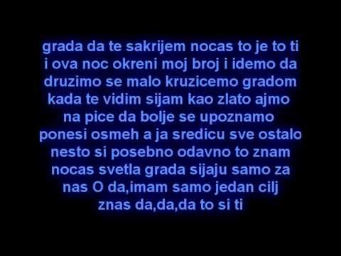 Elitni odredi feat. T-Blazer & Nerw - Sve sto znam LYRICS