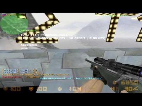 Играем в кс 1.6#3 Обзор сервера IFRAG Surf Rpg