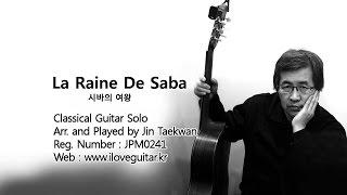 La Raine De Saba ( 시바의 여왕 / Classic guitar Solo / arr. and Played by Jin Taekwan 진태권 )