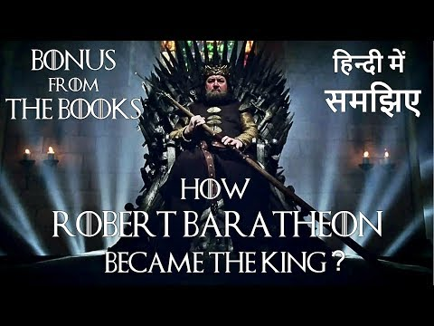 Robert's Rebellion: History of Game Of Thrones - Hindi