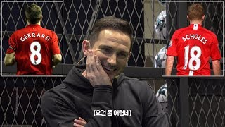 Played the VS Game with Lampard in Korea--the Lampard vs Gerrard vs Scholes question