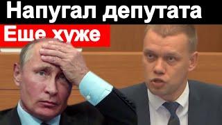🔥 Ступин РАЗМАЗАЛ реформы Путина 🔥 Депутат сбежал 🔥 Пенсию ЛЮДЯМ 🔥 Россия 🔥