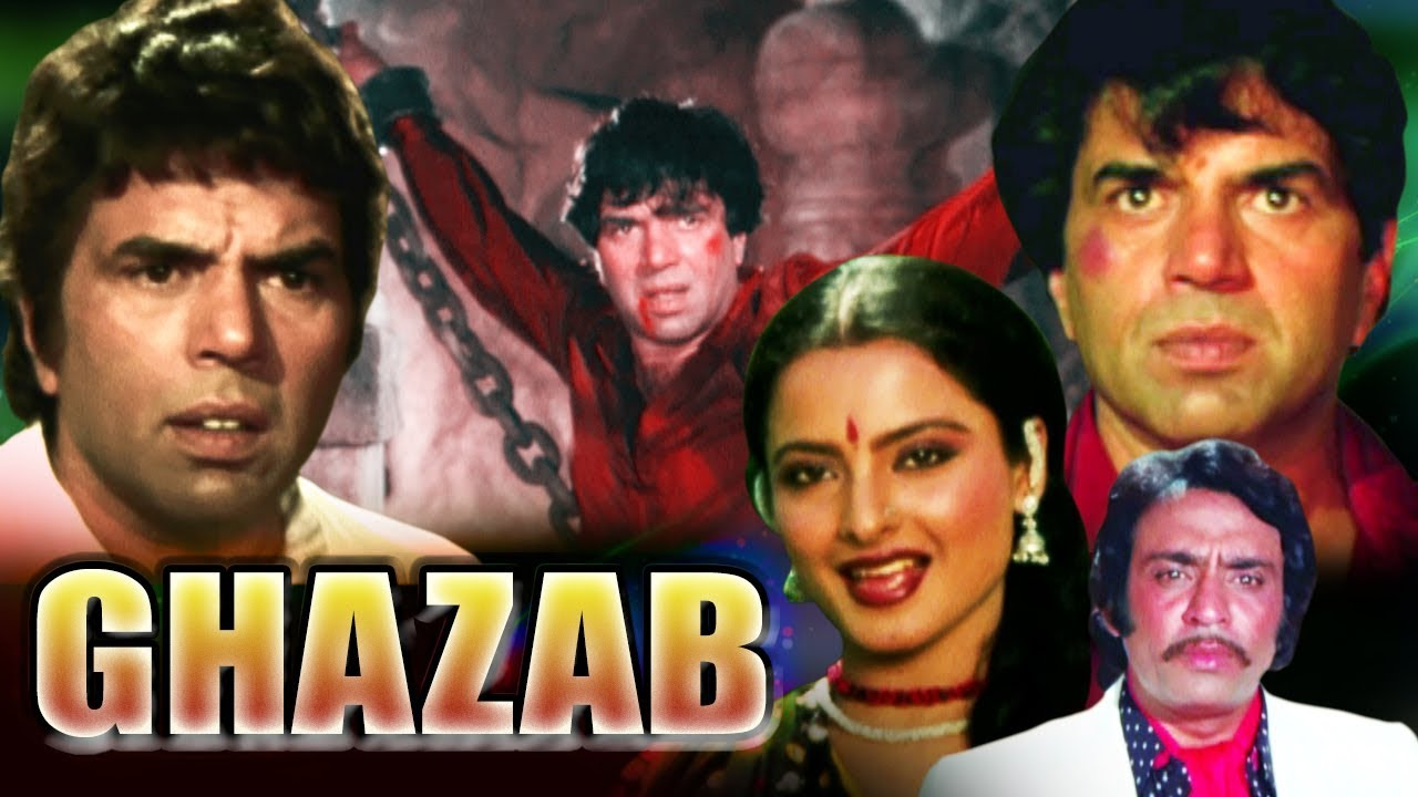 Download Ghazab Full Movie | Dharmendra Hindi Movie | Rekha | Superhit Bollywood Movie