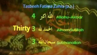 Importance of Tasbeeh Fatima Salamullah Alaiha *kaniz-e-Reza,*Fatima,*Zainab***