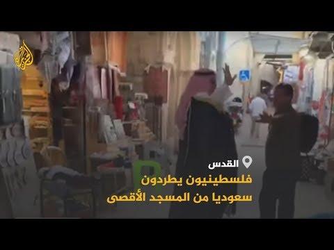 بينما يتواصل هدم منازل الفلسطينيين.. وفد إعلامي عربي بإسرائيل  - نشر قبل 47 دقيقة