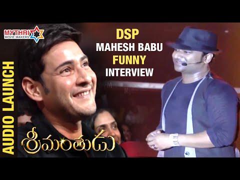 Devi Sri Prasad - Mahesh Babu Funny Interview | Srimanthudu Audio Launch | Shruti Haasan