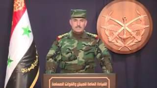القيادة العامة للجيش: وحدات من الجيش العربي السوري تعيد الأمن إلى بلدات وقرى وادي بردى