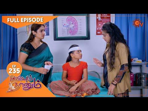 Abiyum Naanum - Ep 235   03 August 2021   Sun TV Serial   Tamil Serial