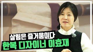 한국의 전통문화를 알리다 ❗ 보자기 아트를 통한 살림 …