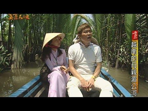 【越南】徒手取蜜搏命演出~越南水果大開眼界!【美食大三通】