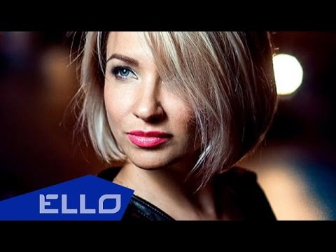 Натэлла (Наталья Плешнева) - Шторм / ELLO UP^ /