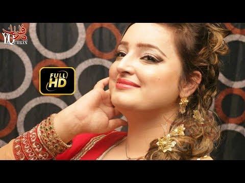 Reshma Khan Pashto New Songs 2018 HD Ta Rapase Jara thumbnail