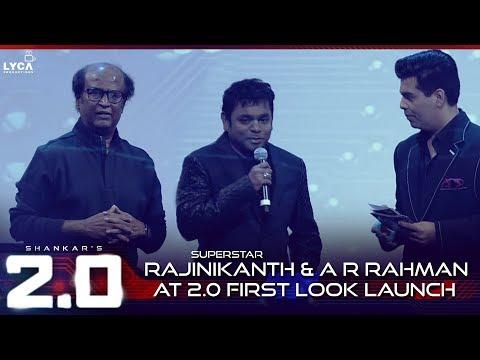 Superstar Rajinikanth & A R Rahman at 2.0 First look Launch | Lyca Production