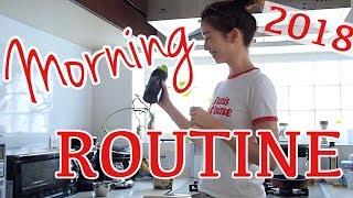 お仕事前のモーニングルーティン【MORNING ROUTINE 2018】