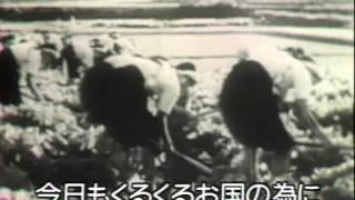 『勝利の日まで』(しょうりのひまで)は、1944年(昭和19年)3月10日、...