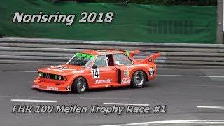 Norisring 2018 - FHR 100 Meilen Trophy Race #1 | Porsche 935 | BMW M1