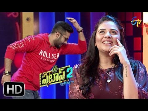 Express Raja | Funny Bite 3 | 8th January 2019 | ETV Plus