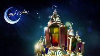 أغنية رمضان جانا محمد عبدالمطلب