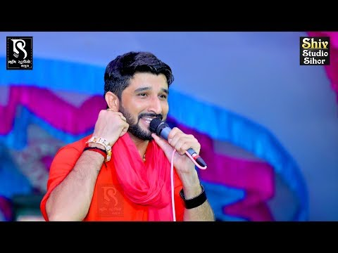 Full - Gaman Santhal - Ranuja Progran - Nonstop Video - HD