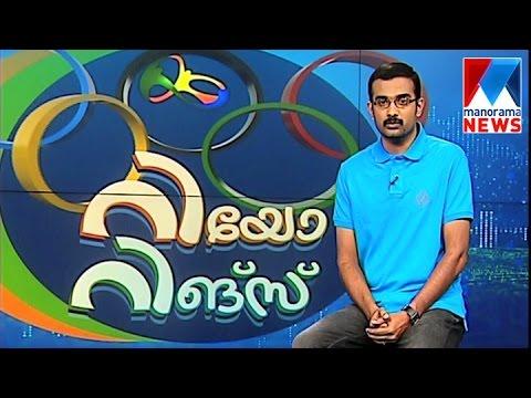 A peep to the history of olympics -Riyo Rings 24-07-2016| Manorama News