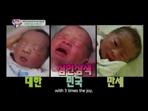 SONG DMM 34b3 Return of Superman 'the Birth of Three Angels'