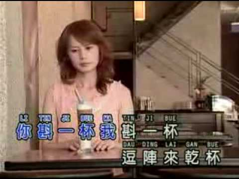 3gp        YO GI Yang Jing    Chinese Song Hokkien Mtv   Free Download 3GP for mobile phones 3G