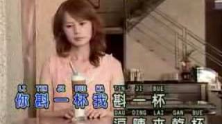 3gp Video       YO GI Yang Jing    Chinese Song Hokkien Mtv   Free Download 3GP for mobile phones 3G