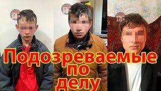 Малолетние Насильники и Убийцы в Миллерово.