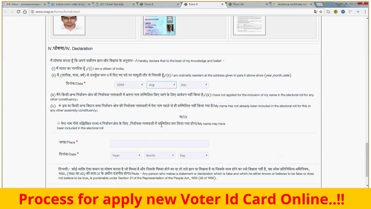 Online color voter id - Computer Nokia X6 Mass Memory Videos Camera 201208 201208a0