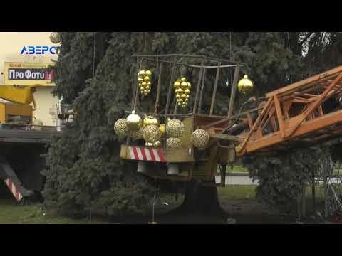 ТРК Аверс: Пряму трансляцію засвічення луцьких ялинок можна подивитися на телеканалі «Аверс»