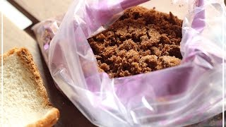 طريقتين لتليين السكر البني الصلب | #دقيقة_مع_آلاء |  soften rock-hard brown sugar