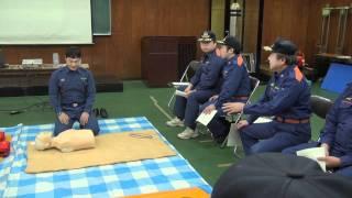 消防団員のための応急手当普及員・指導員 補充教養講習.mov