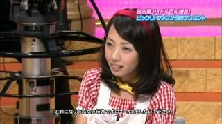 説明 2013年年末 放送番組 OS☆U 清里千聖 dela 犬塚志乃 アイドル教室 ...